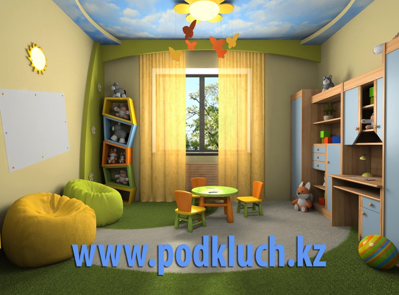 Детская комната дизайн онлайн